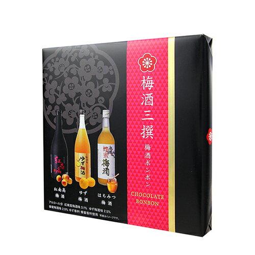 日本哈馬達 梅酒巧克力129g