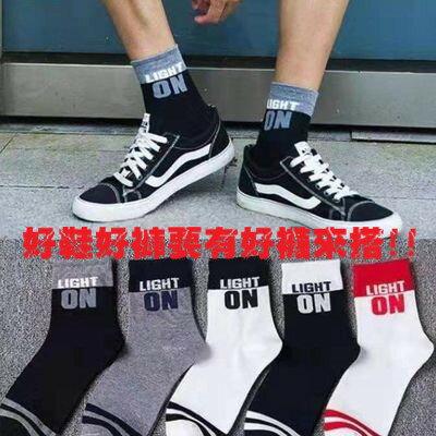 5雙【中筒襪ON字款】短襪 運動短襪  船襪型男潮襪 男襪子 學生襪 襪子 襪子男 防臭襪 吸汗襪 透氣襪 運動襪 短襪