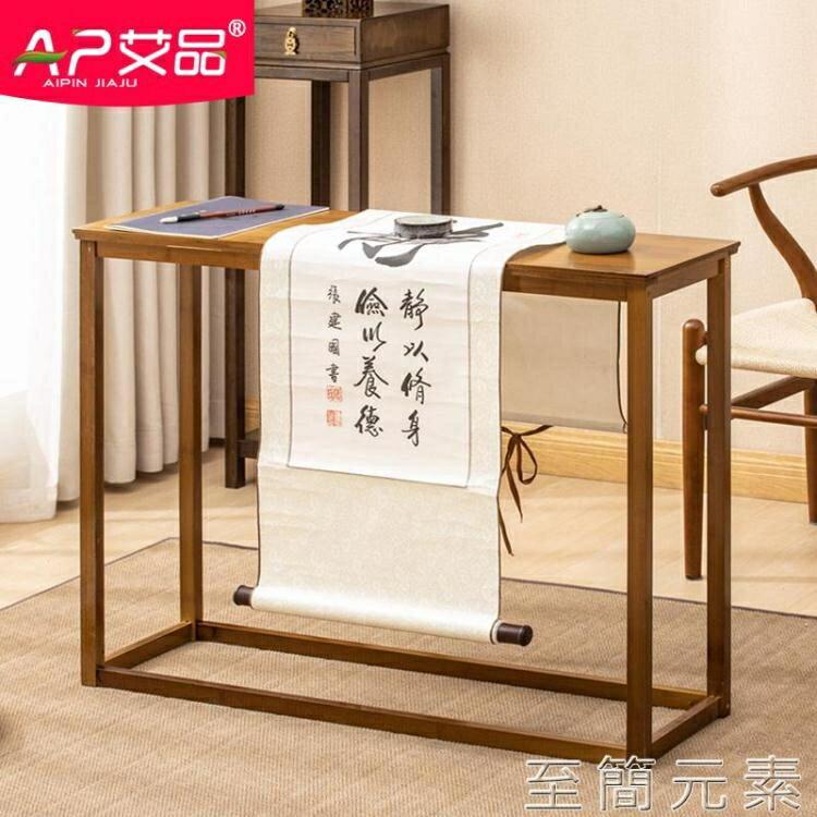 新中式玄關桌實木玄關台簡約邊桌牆邊窄桌長條案幾櫃禪意供桌【2021年終盛會】