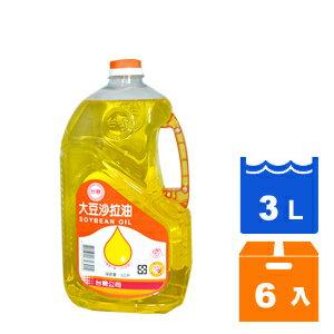 台糖 大豆沙拉油 3L (6入)/箱