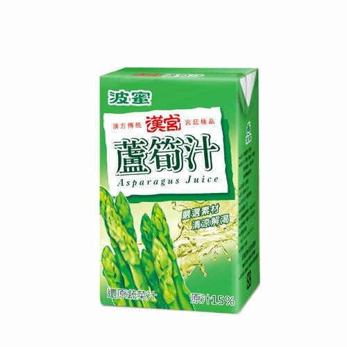 <br/><br/>  波蜜漢宮蘆筍汁TP250ml*24【愛買】<br/><br/>