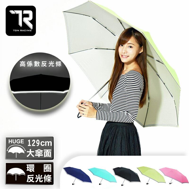 【雙龍牌】高系數反光條。雙龍牌大剛好超撥水無敵三折傘。晴雨傘抗UV防風B5583