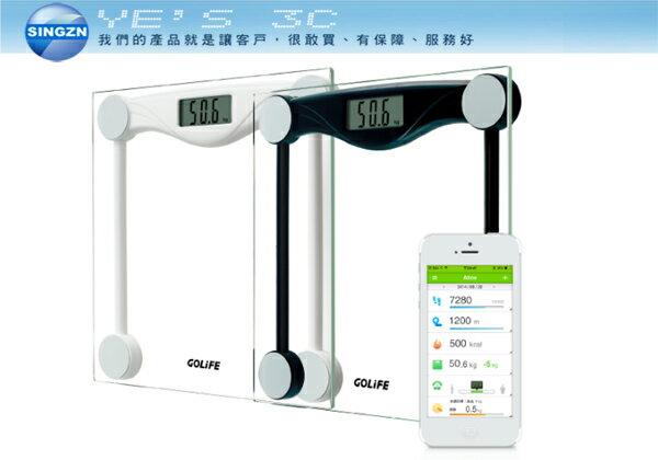 「YEs 3C」GOLiFE Fit Plus 藍牙智慧BMI電子體重計 可計算BMI值 無線藍牙傳輸  黑/白