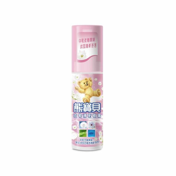 熊寶貝衣物清新噴霧(怡人芬芳)100ml