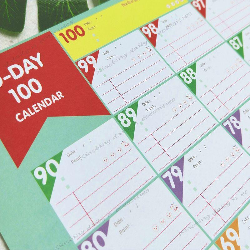 100天計畫表/減重計畫/讀書計畫/學習紀錄/行事曆【小冰生活百貨】