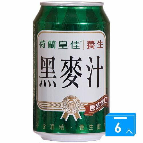 荷蘭皇佳黑麥汁330ml*6罐【愛買】