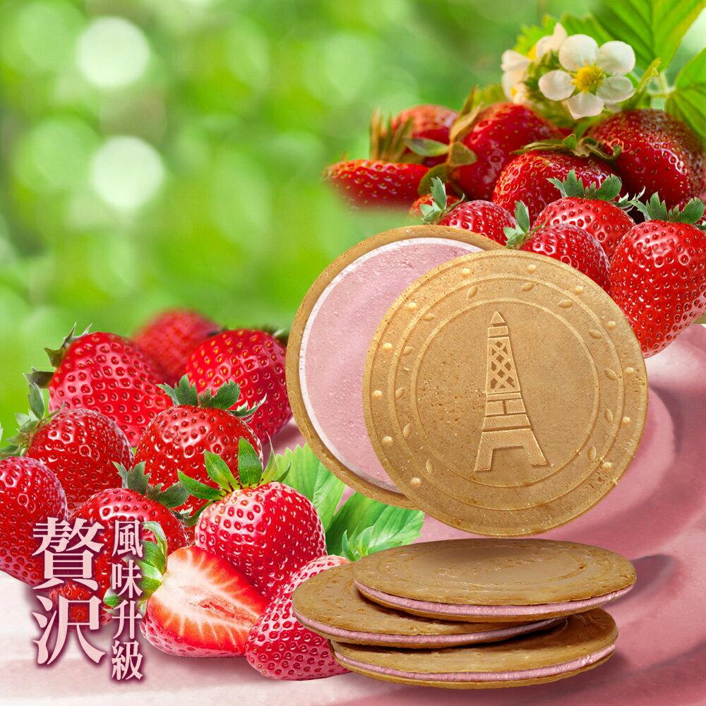 《盛香珍》濃厚草莓法國酥110g x10包 2