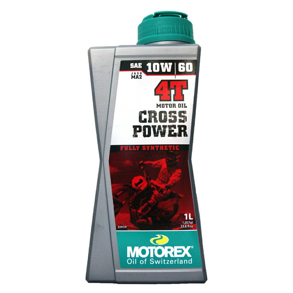 MOTOREX 10W60 CROSS POWER 4T 全合成 機車機油 #24269