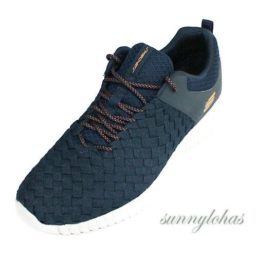 SKECHERS(男)運動系列ULTRAFLEX運動鞋健身-52864NVY藍橘[陽光樂活]