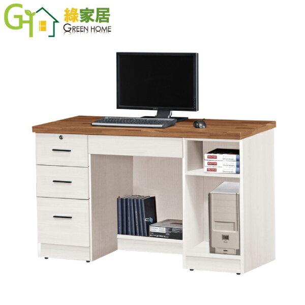【綠家居】西艾格時尚4.2尺雙色四抽書桌電腦桌
