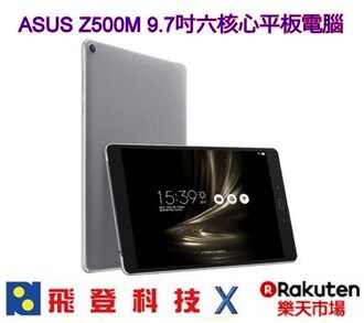 ASUS ZenPad 3S 10 (Z500M) 9.7吋六核平板(MTK8176/WiFi版/32G)