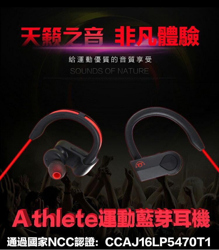 Athlete 2016新款 運動藍芽耳機 藍牙4.0 立體聲無線雙耳掛藍牙耳機 耳塞式(加贈耳機收納袋) 【風雅小舖】