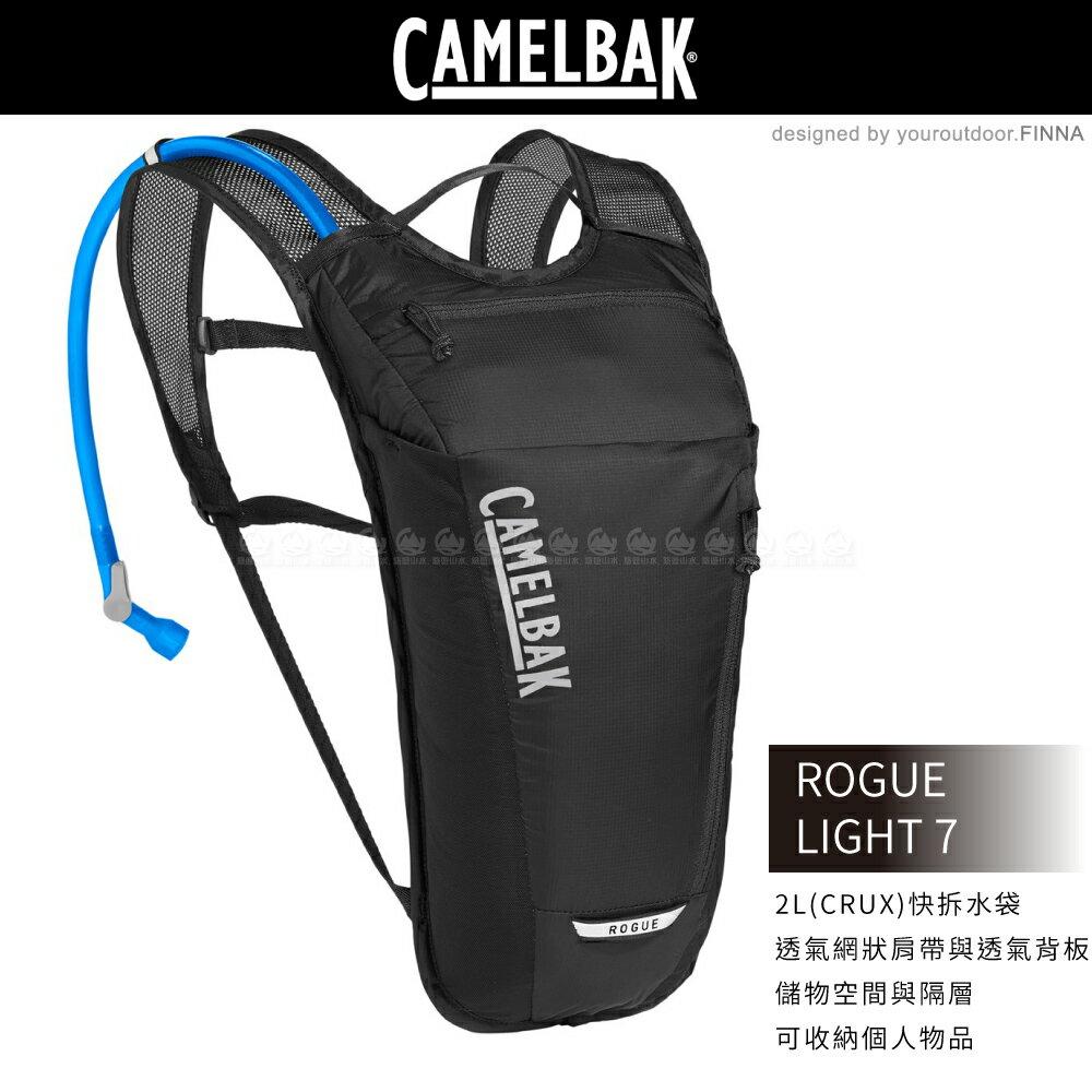 【CamelBak 美國 ROGUE LIGHT 7 輕量越野水袋背包《黑》】CB2403001000