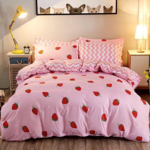 哇哇購:柔絲絨專利魔術兩用被床包組雙人五件式-小草莓哇哇購