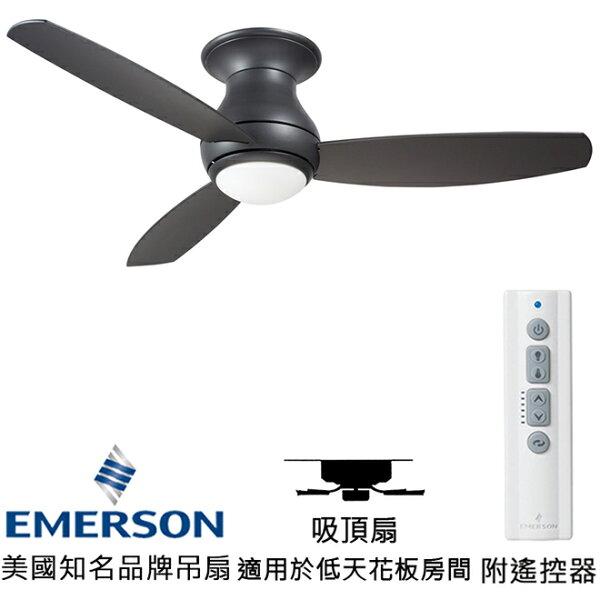 "[topfan]Emerson52""CurvaSkyLEDOutdoor52英吋吸頂戶外扇附LED燈(CF152LGRT)石墨色(適用於110V電壓)"