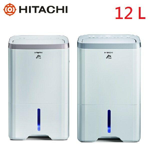 【全站刷卡滿$3000回饋10%】HITACHI 日立 12L 負離子清淨除濕機 RD-240HS / RD-240HG *免運費*