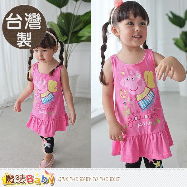 女童裝 台灣製粉紅豬小妹正版純棉連身裙 魔法Baby~k50131