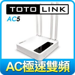[富廉網] TOTOLINK AC5 AC1200超世代路由器