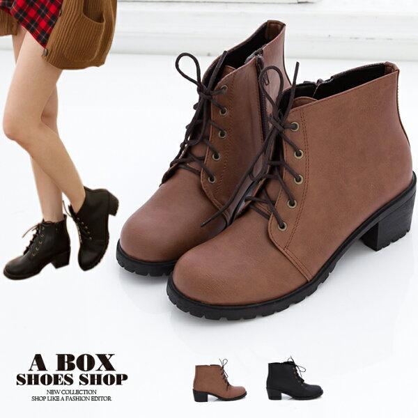 【KDIPW9357】MIT台灣製 艾薇兒 帥氣又率性素色側拉鍊素面牛津粗低跟綁帶短筒靴 兩色