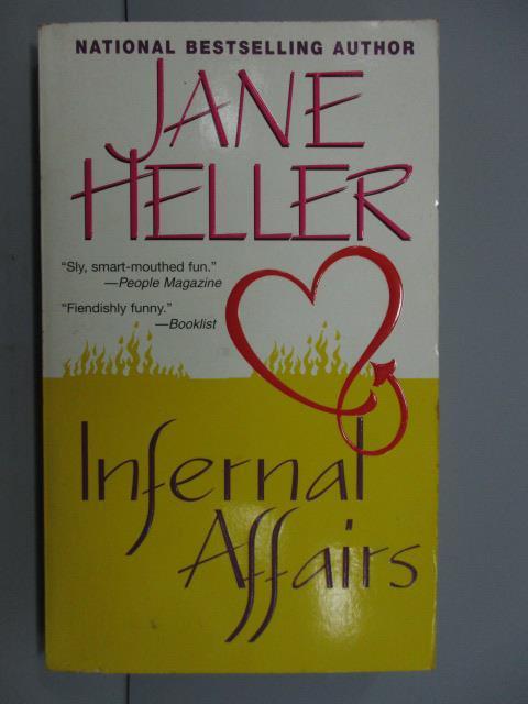 【書寶二手書T1/原文小說_NFU】Infernal Affairs_Jane Heller