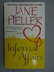 【書寶二手書T7/原文小說_NFU】Infernal Affairs_Jane Heller