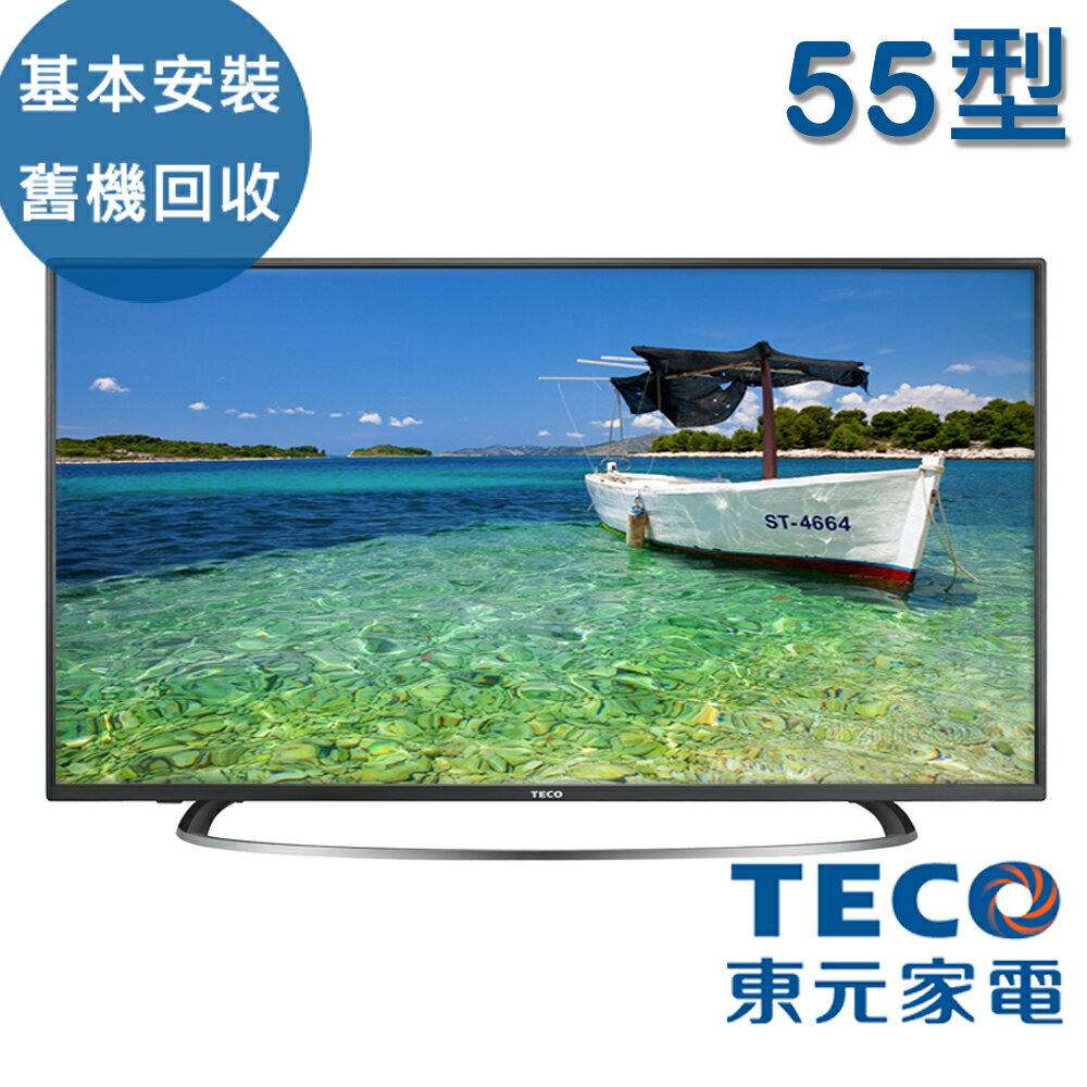 【TECO東元】55型 FHD LED液晶顯示器+視訊盒(TL5520TRE/TS1308TRA)