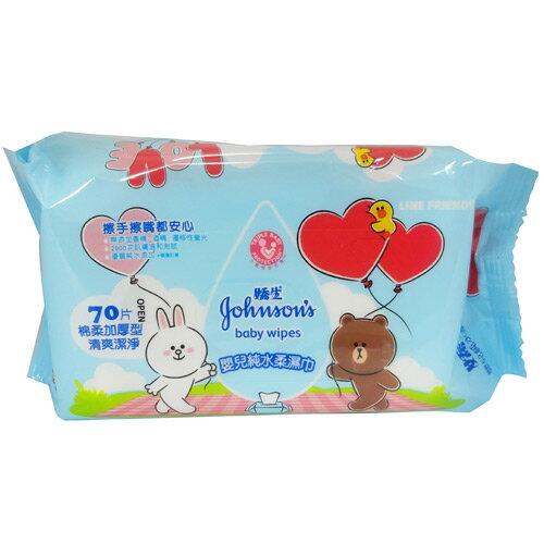 嬌生嬰兒 純水柔濕巾 棉柔加厚型 LINE限定版 70片