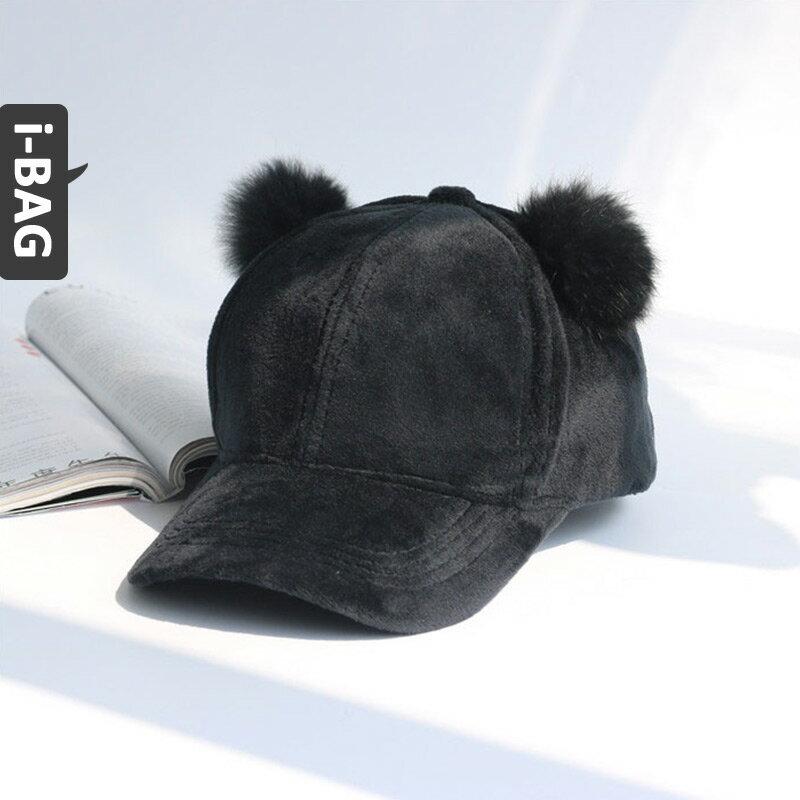 <br/><br/>  B.A.G*現+預*【AB0697】小熊兔毛球棒球帽(現+預)<br/><br/>