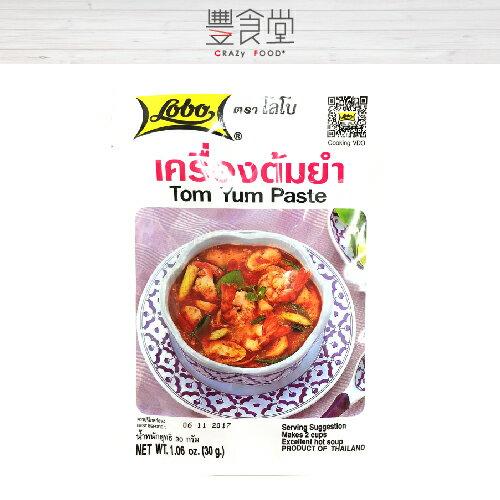 LOBO 泰國進口料理包 泰式風味 酸辣湯 /打拋肉(九層塔)醬 / 沙嗲調味粉
