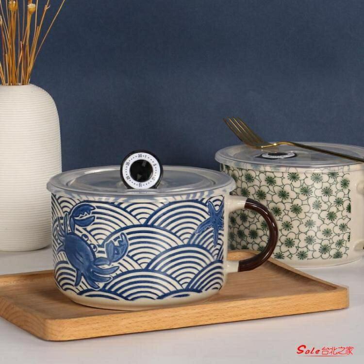陶瓷便當盒 家用創意日式便當盒卡通可愛飯盒陶瓷泡面碗帶蓋學生宿舍大湯碗【全館免運 限時鉅惠】