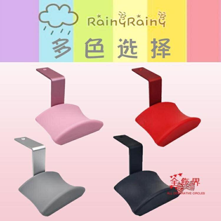 耳機支架 雷蛇耳機架粉色頭戴式耳機支架創意掛架可愛少女心掛鉤托架【聖誕節禮物 交換禮物】
