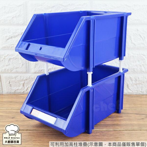樹德耐衝整理盒螺絲零件收納盒2.5L工業整理盒HB-1525-大廚師百貨 3