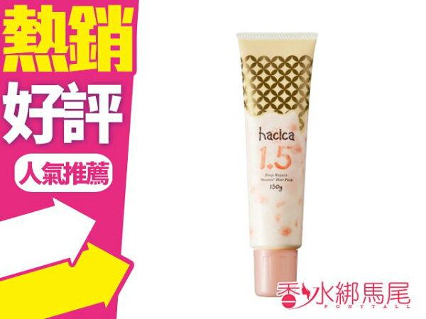 日本hacica八和花深層修護導入髮膜1.5150g◐香水綁馬尾◐