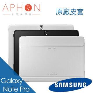 【Aphon生活美學館】Samsung Galaxy Note Pro 12.2 (P90000/P9050)原廠皮套