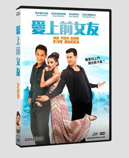 愛上前女友DVD(傑米薩瓦洛斯安潔拉薩菈費恩西恩納塔吉)