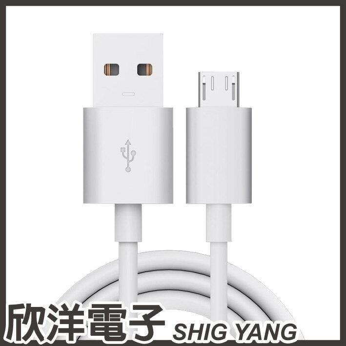 ※ 欣洋電子 ※ iLeco Micro USB 3A急速充電傳輸線1m (IL-LUMC10)黑白色系 行動電源最佳夥伴 HTC/SONY/三星/小米