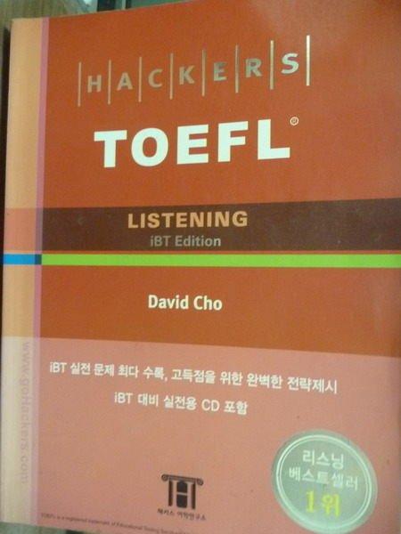 【書寶二手書T7/語言學習_PHX】TOEFL LISTENING_有CD_韓文版