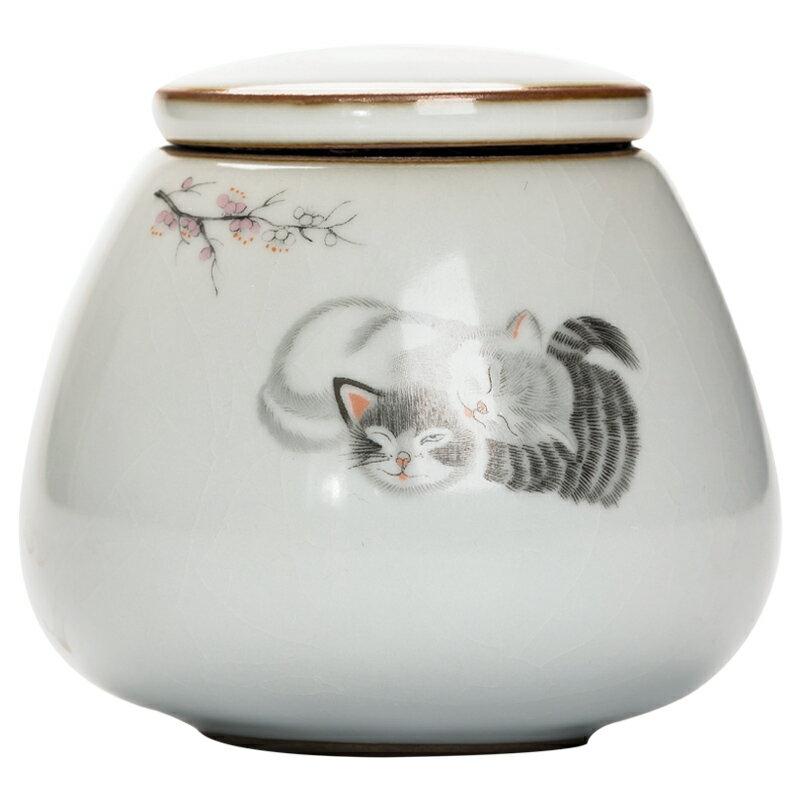 陶瓷茶葉罐醒茶罐手工茶倉開片密封罐迷你存儲罐家用復古功夫茶罐