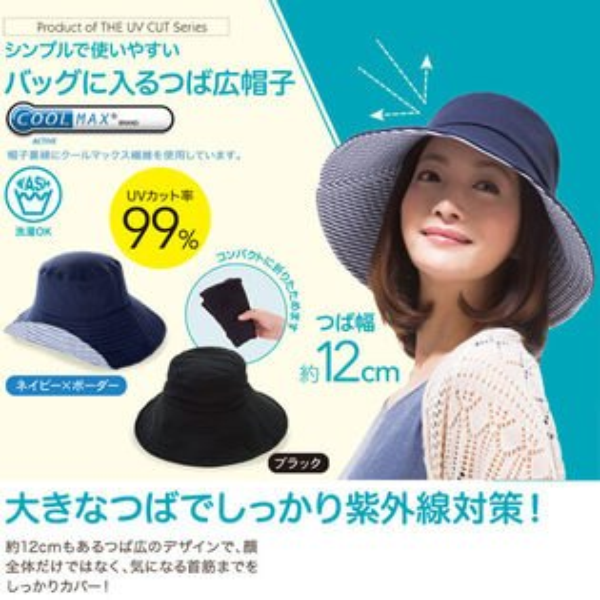 日本進口NEEDS吸水速乾COOLMAX遮陽帽漁夫帽可折疊-海軍藍