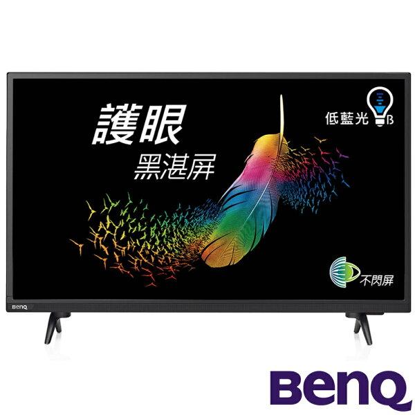 BenQ明碁【32CF300】32吋 黑湛屏LED液晶顯示器+視訊盒