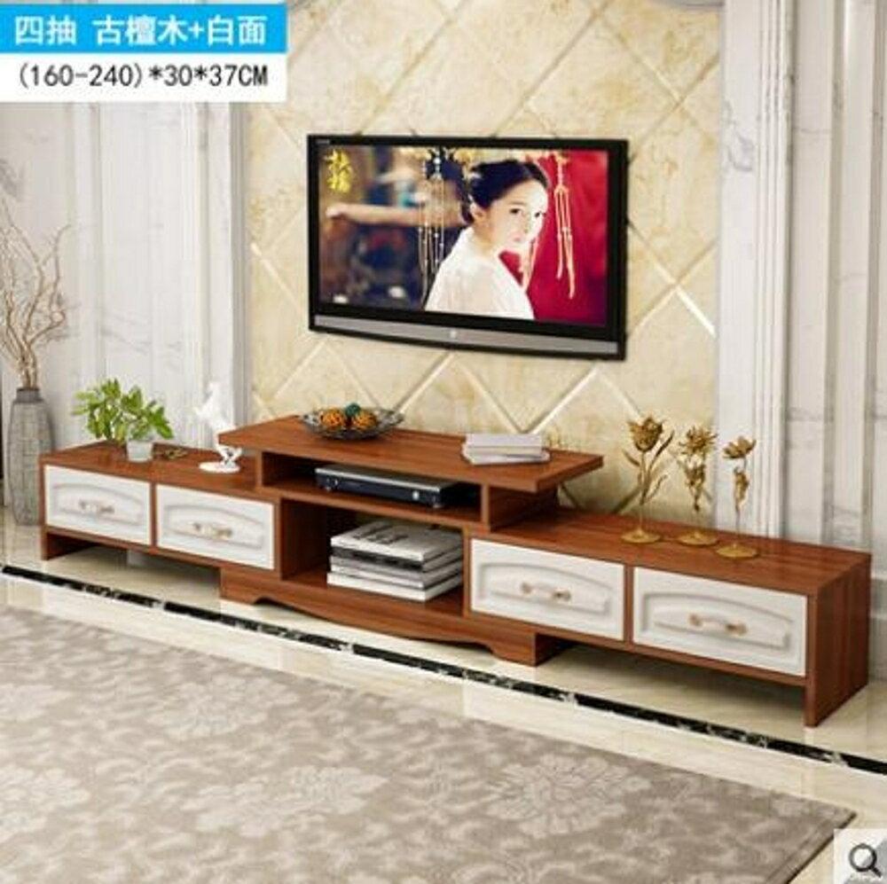 電視櫃 電視櫃茶幾組合簡約現代小戶型客廳電視機櫃小型簡易電視櫃地櫃 MKS印象部落
