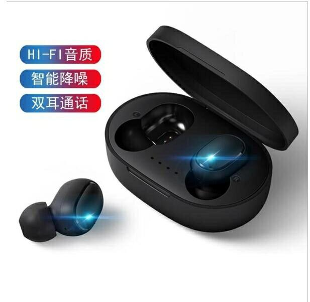 現貨 超值版 A6S雙耳 藍芽耳機 5.0藍芽耳機 無線耳機  3C公社