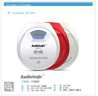 現貨  奧傑/Audiologic 便攜式 CD機 隨身聽 CD播放 超薄 防震