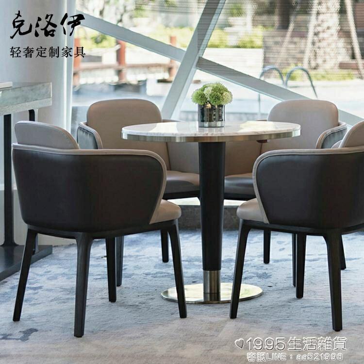 簡約售樓處部洽談桌椅組合輕奢酒店大堂簽約接待休息區銷售部家具
