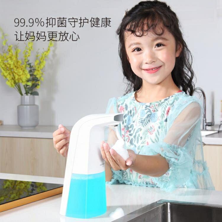 自動感應泡沫洗手機全自動洗手機給皂液打泡機泡沫皂液消毒殺菌皂液機洗手清潔 概念3C