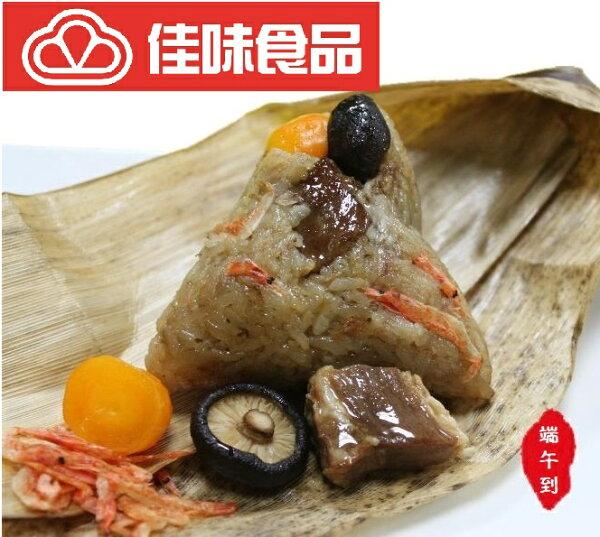 [佳味食品]頂港櫻花蝦蛋黃粽