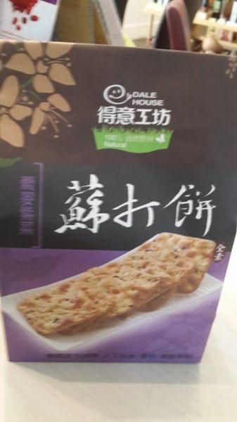 得意工坊 蕎麥紫菜蘇打餅 280g 包 不添加防腐劑,香料,人工色素,修飾澱粉  120