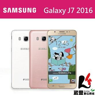 【贈16G記憶卡+沙灘組】SAMSUNG Galaxy J7 (2016年新版) J710 雙卡雙待 5.5吋 智慧型手機【葳豐數位商城】