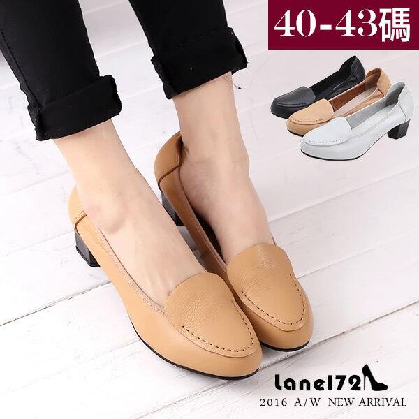 大 女鞋~真皮淺口粗跟皮鞋/OL工作鞋/黑色低跟鞋40~43碼~TX14030 172巷鞋