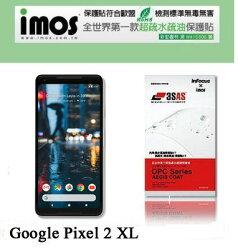 【愛瘋潮】99免運 Google Pixel 2 XL iMOS 3SAS 防潑水 防指紋 疏油疏水 螢幕保護貼